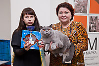 г. Волгоград 23 декабря 2012г.