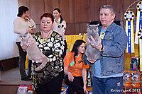 г. Саратов 13-14 апр 2013г.